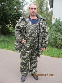 Костюм зимний (куртка с капюшоном полукомбинезон) мод. «Буран»