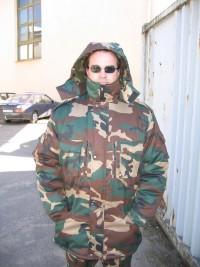 Куртка утепленная «МЧС» с капюшоном
