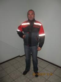 Куртка К-43 ИТР