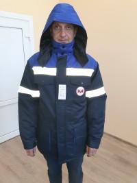Куртка утепленная мод. К45У