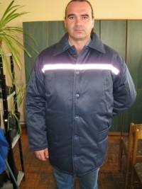 Куртка рабочая утепленная мод. К-1У