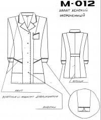 Халат мод. М-012